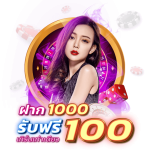 1000up100 promotion top
